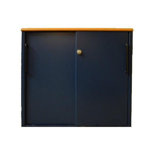 Sideboard 2OH, Holz, 2-türig, verschließbar, gebrauchte Büromöbel